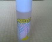 沢渡のヘチマ化粧水